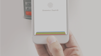 How to pay using Touch ID
