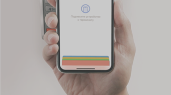 How to pay using Face ID